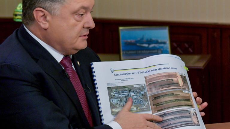 Порошенко иска да обсъди конфликта в Азовско море в нормандската четворка