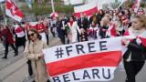 Тихановска доволна от общонационалната стачка в Беларус