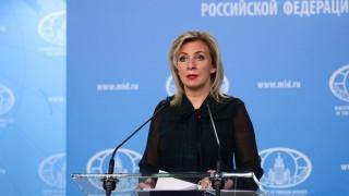 Захарова обяви за неспособни страните от ЕС да защитават интересите си