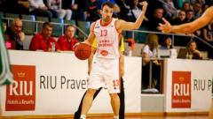 Лукойл Академик разгроми Черно море с 47 точки разлика!