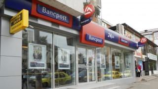 Гръцката Eurobank продава румънския си бизнес на Banca Transilvania