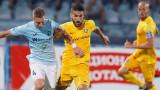 Дунав пусна в продажба билетите за двубоя с Левски