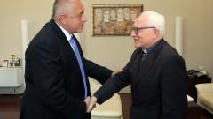 И Борисов обсъди с Пекорари визитата на папата в България
