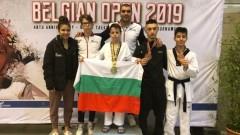 """Българските таекуондисти с медали и от """"Белгия Оупън"""""""