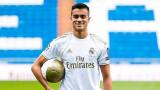 Борусия (Дортмунд) привлече под наем бразилец от втория отбор на Реал (Мадрид)