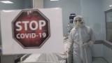 2517 нови случая на коронавирус, жертвите са 125, излекуваните - 3647