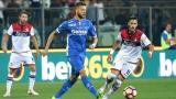 Неприятна изненада за елитен клуб в турнира за Купата на Италия