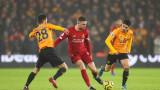 Ливърпул спечели гостуването си на Уулвърхемптън с късен гол на Фирмино