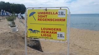 Проверяващите тръгнаха по плажовете