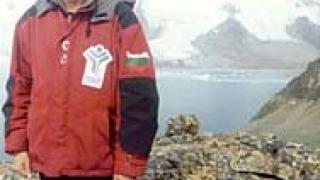 Първанов изпраща 15-та наша експедиция в Антарктида