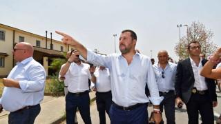 Салвини затвори един от най-големите мигрантски центрове в Европа