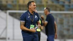ДК глоби треньора на Левски Живко Миланов