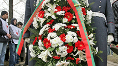 Почетоха паметта на загиналите медици в Руско-турската война