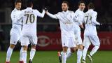 Милан започна да разкарва ненужните футболисти
