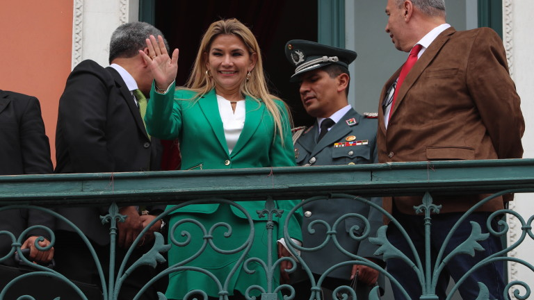 Министерството на външните работи на Боливия обяви, че прекратява дипломатическите