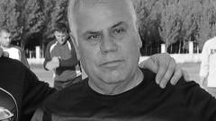 БФС със съболезнования към близките на Милан Йосифов