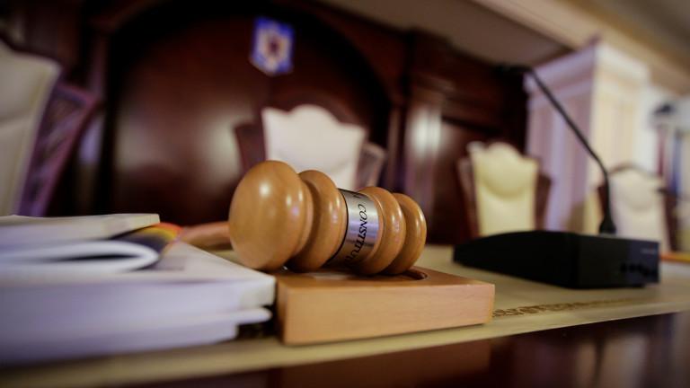 Съдът освободи окончателно четиримата обвинени за фалшиви ТЕЛК решения