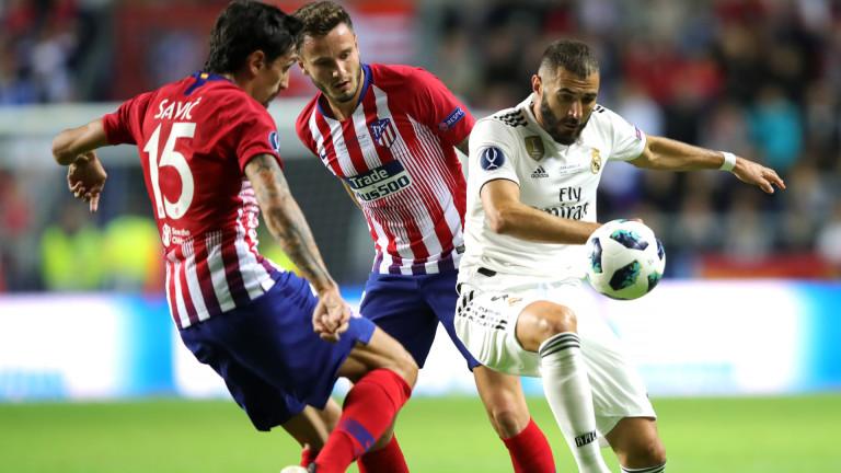Реал Мадрид 1 : 1 Атлетико Мадрид 35′ Жълт картон