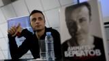 Бербатов предупреди: Ще имаме големи проблеми, ако тръгнем да се надиграваме с англичаните