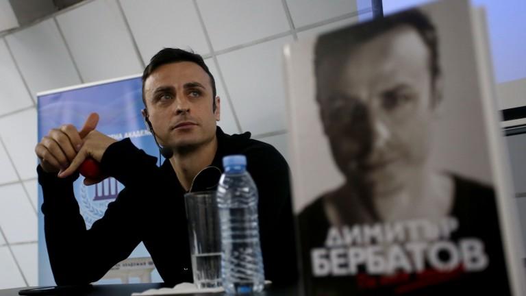 В Пирин биха посрещнали Димитър Бербатов с отворени обятия