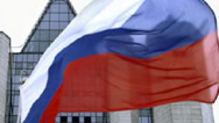 """Нафтогаз Украйна"" се разплати с ""Газпром"""