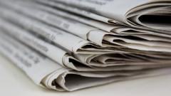 САЩ ще подкрепят с $200 000 независими медийни групи в България