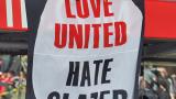 Глейзър вади Юнайтед на пазара