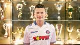 Нападател на Хайдук: Първо да мине реванша с Левски, после ще мислим за Брьондби
