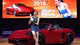 Каролина Плишкова спечели уникалния турнир в Щутгарт