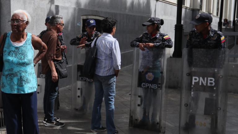 Венецуелското правителство и опозицията изпратиха пратеници в Норвегия, за да