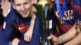 Гаярдо: Поздравления за Барселона, победата им е заслужена