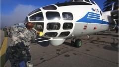 С Ан-30 превозиха органи за донорска ситуация