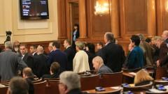Десни партии призоваха депутатите да не приемат промените в НК
