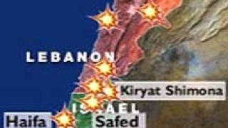 Олмерт е обещал безопасност за хуманитарните помощи в Ливан