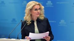 Русия се готви за одобрение на втора ваксина срещу COVID-19
