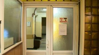 Лоша логистика довела до инцидента с починалите пациенти в Пловдив