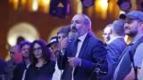 Пашинян не е избран за премиер