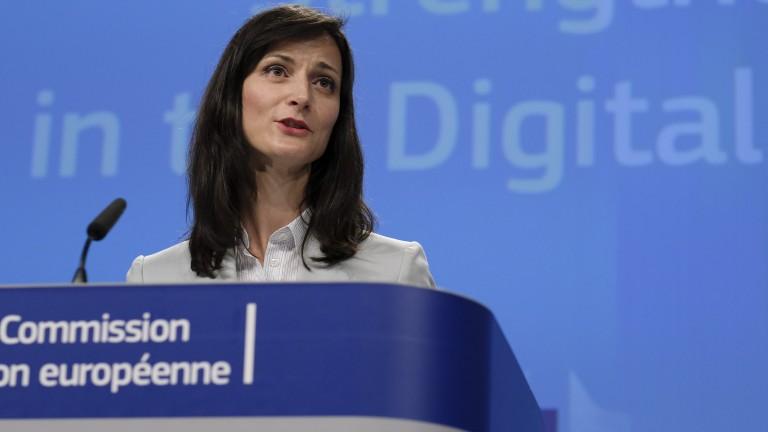 Представители на онлайн платформи и рекламната индустрия предадоха на еврокомисаря