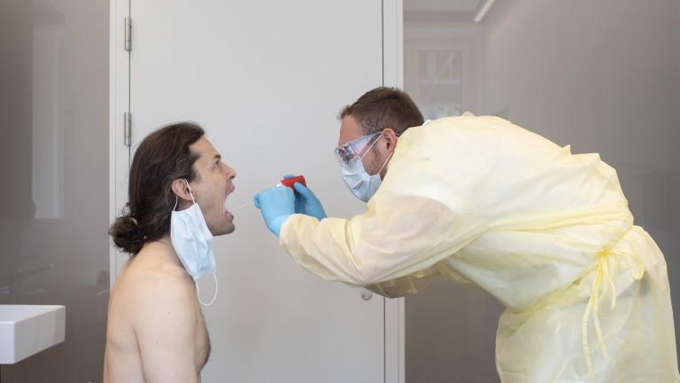 Броят на починалите от новия коронавирус (COVID-19) в Холандия се
