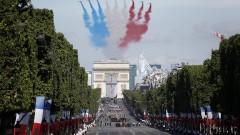 Франция отбеляза Деня на Бастилията пред погледа на Тръмп