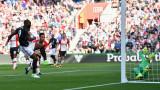 Манчестър Юнайтед победи Саутхемптън с 1:0