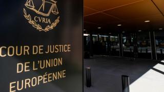 Представител на европейския съд подкрепя признаването на гей бракове в ЕС