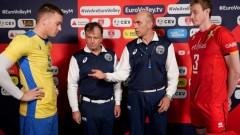 Добромир Добрев ще е втори съдия на 1/4-финала Сърбия - Украйна