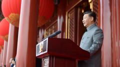 Китай засилва обучения по марксизъм в училищата и идеологията на Си Дзинпин