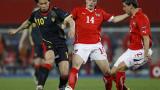 Великолепна Белгия унижи Сърбия в Белград