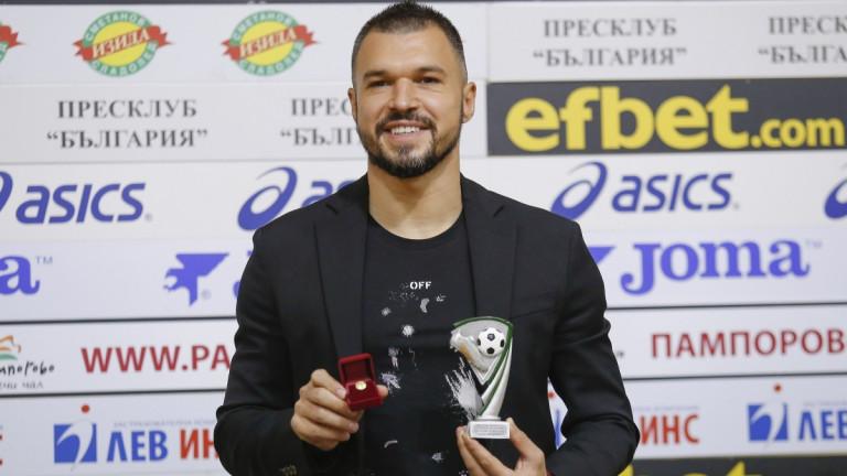 Валери Божинов: Г-н Домусчиев не е виновен за състоянието на Левски и ЦСКА, всеки да гледа себе си
