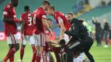Четирима от ЦСКА пропускат мача с Рома