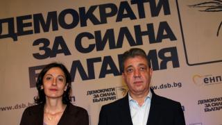 Цветанов искал да овладее Реформаторския блок, заподозряха в ДСБ