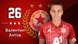 Талантът Валентин Антов подписа първи професионален договор с ЦСКА