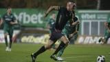Мартин Камбуров: Няма да се учудя, ако бъда повикан в националния отбор